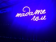 Madame Wu 1
